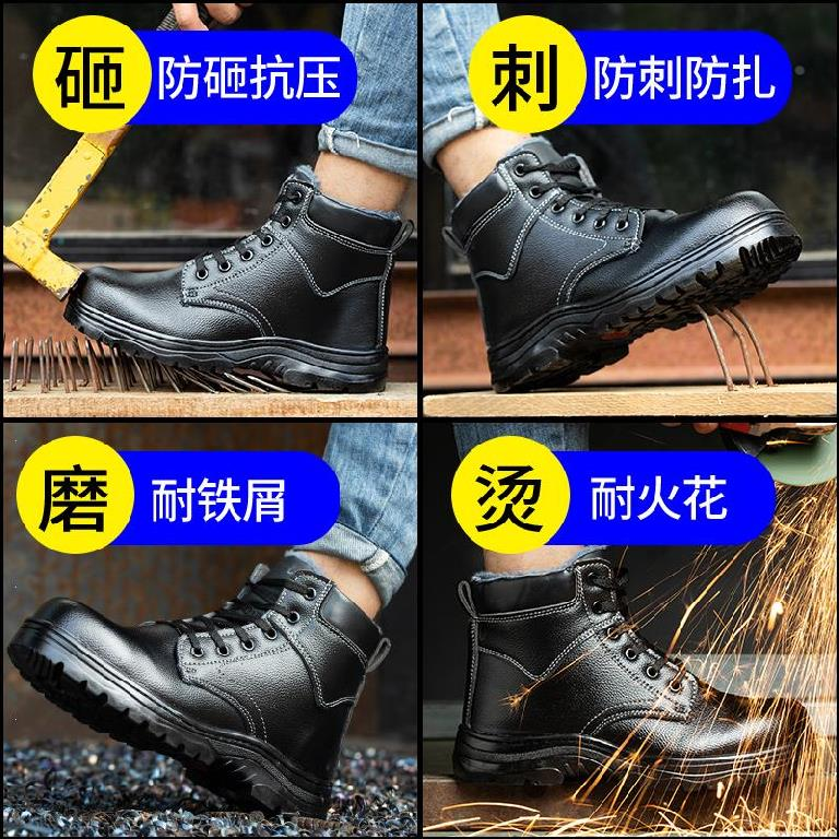 Labor protection shoes mens breathable and light in summer wear site Plush old anti thorn and anti slip shoes mens electrician welding low top