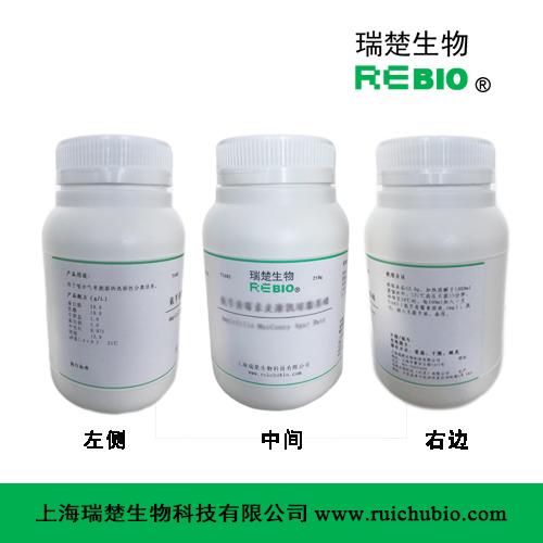 综合苏通液体培养基基础 结核杆菌的增菌培养 T2172 250g