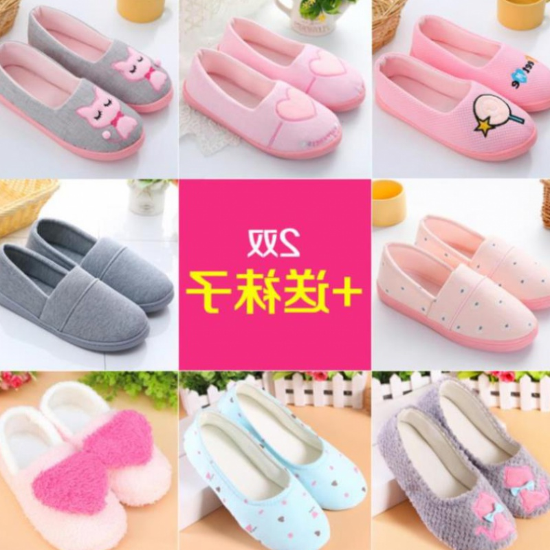 Size shoes, womens shoes. Ventilating moon puffy entertainment slippers