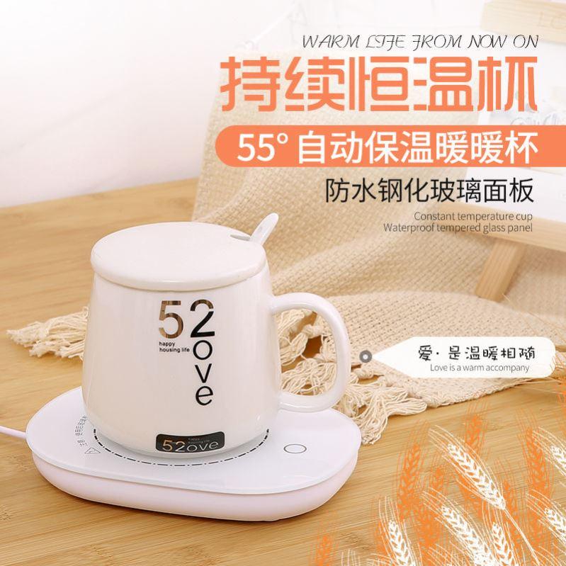 暖暖杯55度暖杯垫自动恒温杯垫加热器智能热牛奶神器保温碟家用