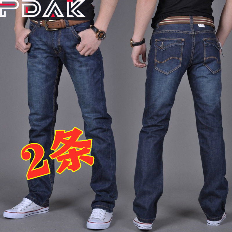 【两条装】秋冬季牛仔裤男新款弹力裤百搭休闲青年工作耐磨直筒裤