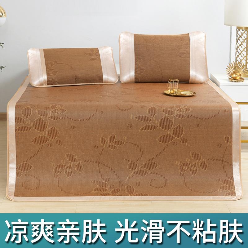 Декоративные одеяла и подушки / Прикроватные коврики Артикул 642776206440