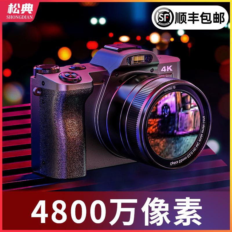 数码相机数码学生入门级高清旅游随身小型单反女生便宜便携老ccd