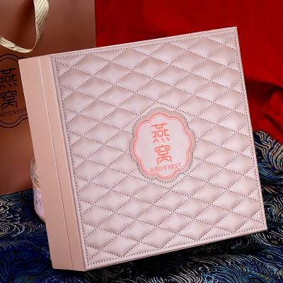 2020新品燕窝皮盒燕盏燕窝木盒高档礼品盒皮质包装盒250g盒子空盒