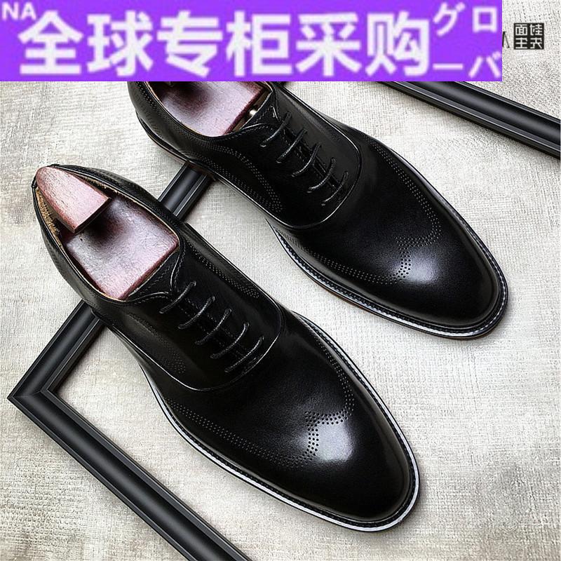 日本SK新款手工牛津鞋软底英伦真皮雕花商务正装牛皮男士休闲皮鞋