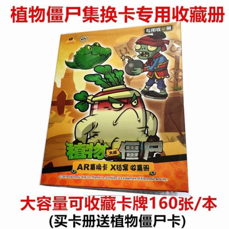 。カード防水カードのカードは、世界の周りのカードのセットは、植物の趣味とレジャーのテーブルゲームのおもちゃ大戦