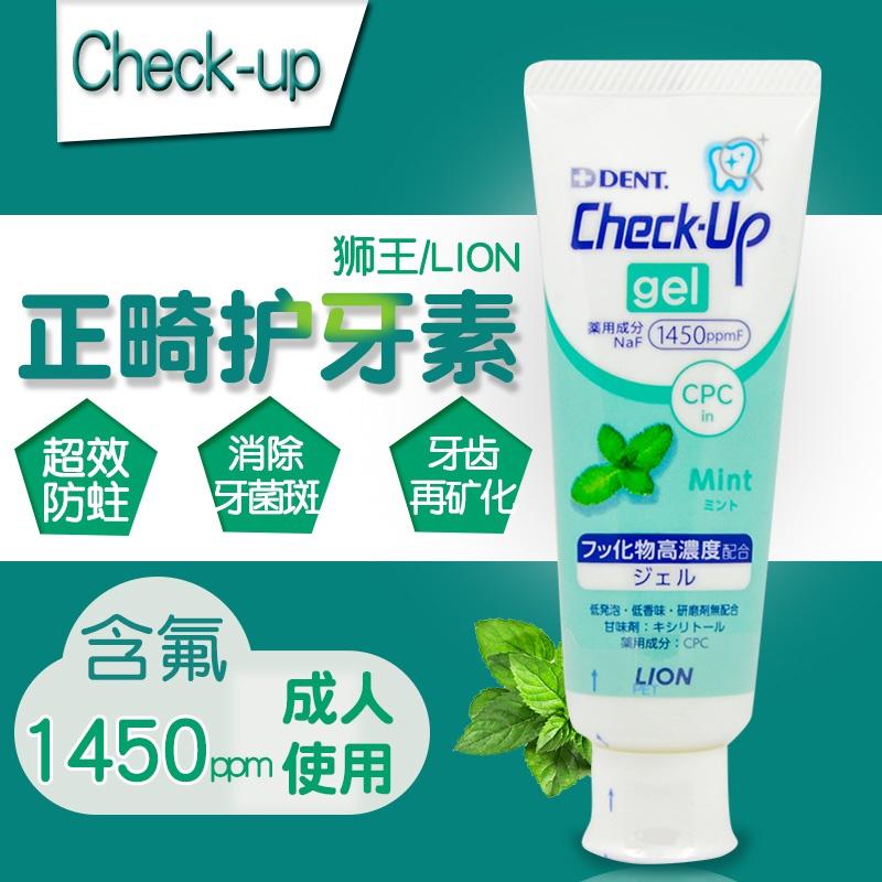 Мусс для чистки зубов Артикул 646100744731