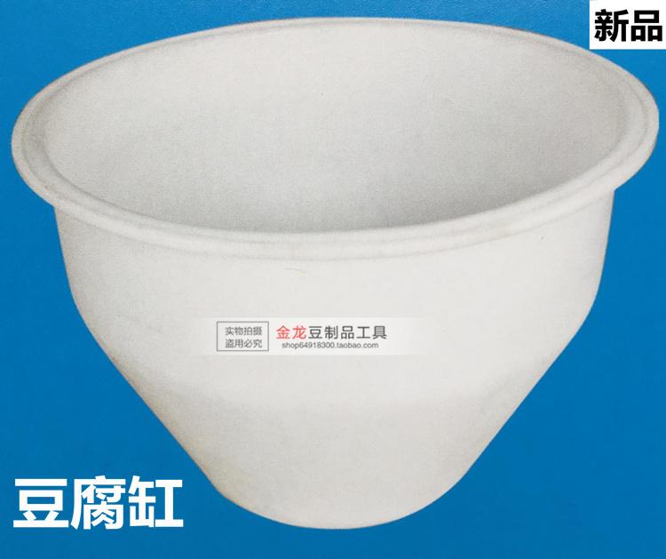 豆腐缸白色塑料豆腐脑点浆桶豆腐桶酿酒腌制容器豆制品冲浆桶