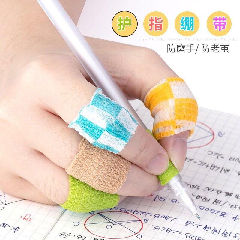 学生写字护指手指绷带自粘胶带