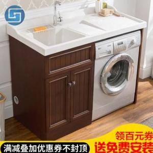 定制盆洗衣槽整体洗手台盆。卫浴阳台洗衣机柜组合浴室伴侣台柜A