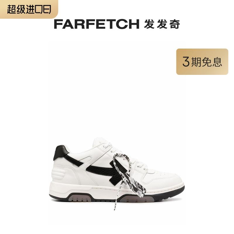 七夕礼物Off-White男士Out Of Office 'OOO' 运动鞋小白鞋FARF...