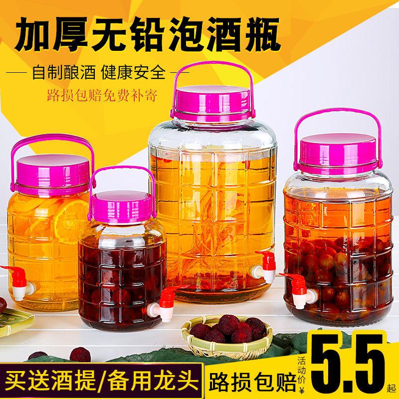 泡酒玻璃瓶加厚带龙头密封罐泡菜坛子10斤葡萄酒泡酒专用酒瓶家用