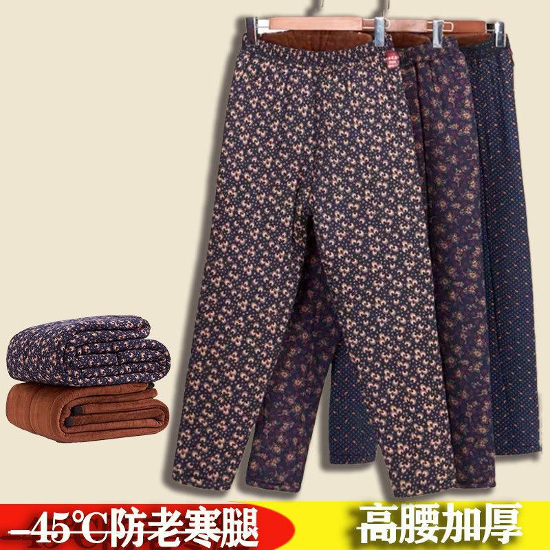 中老年棉裤冬加绒加厚外穿保暖裤宽松驼绒老年人奶奶裤
