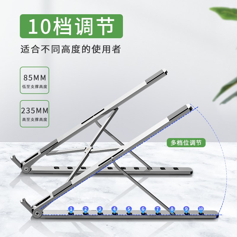 IPad accessories shelf general stand for mobile phone laptop desktop lazy support flat bracket