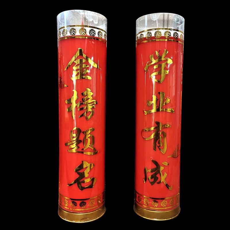 Масленные свечи Артикул 646608960523