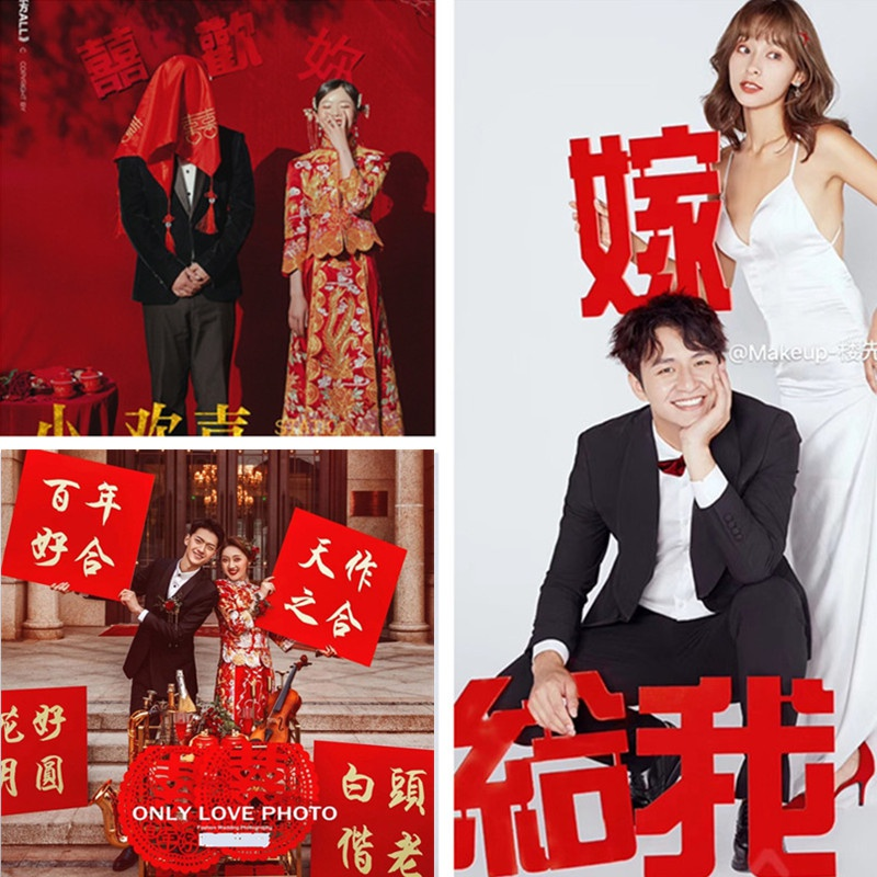 Wedding photo creative studio photography props ancient Chinese wedding red cap Hydrangea marry me like you board.