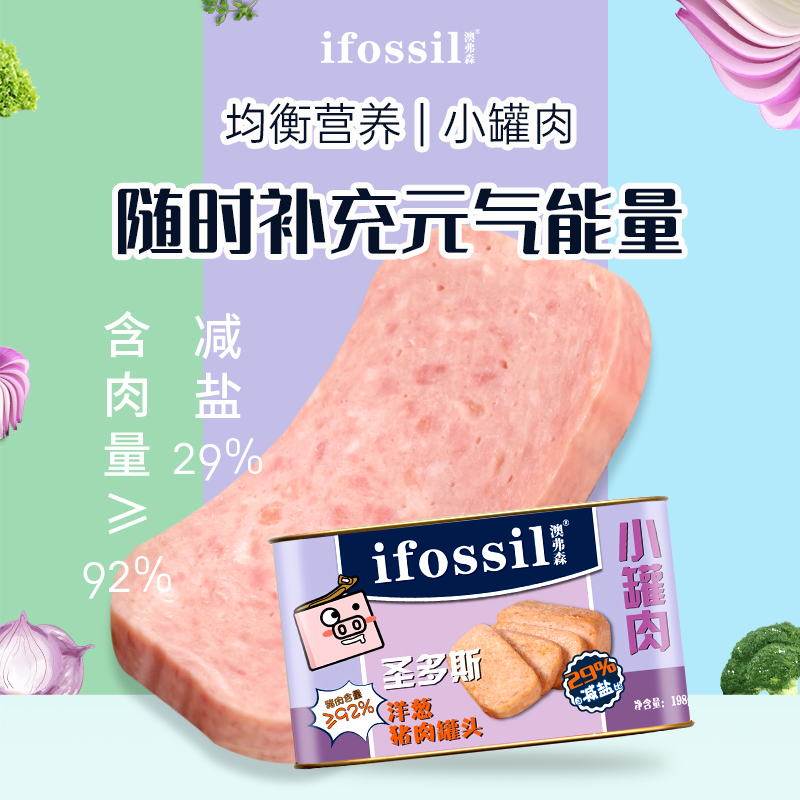Ifossil alfonson can meat Santos canned onion pork instant noodles hot pot breakfast dinner ready to eat