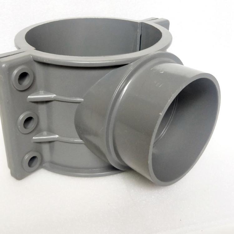 PVC管件增接口三通异径哈夫节鞍形马鞍座快速接头160补漏变径内。