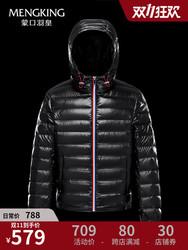 蒙口 羽皇羽绒服男冬季短款男士超轻2020新款潮舒适轻薄保暖男装