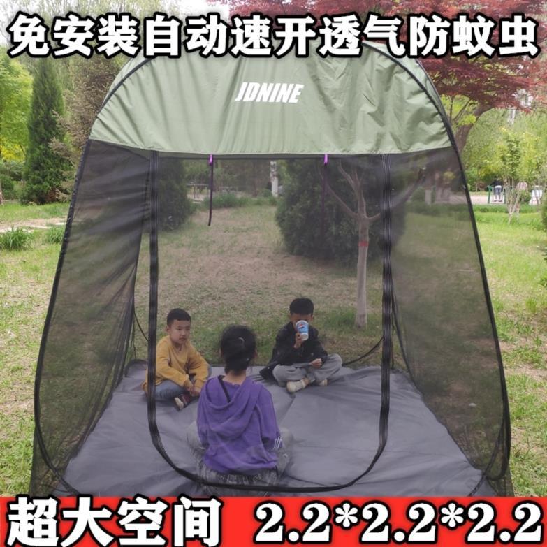 简易的安装防野A外露营床新型2m便携式折叠单人收免户外蚊帐网可