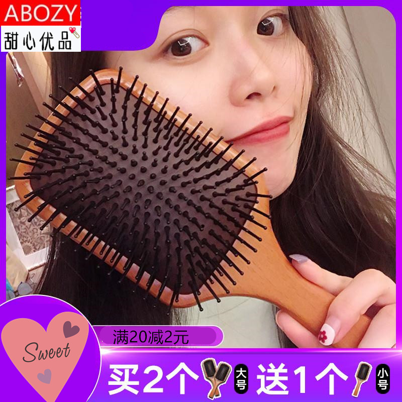 Special care for wig comb Air Cushion Massage wood comb anti-static and hair receiving comb special care