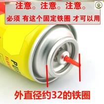 气瓶快放气阀丁烷开瓶器减压阀焊炬配件开启阀防回火快速接头维。