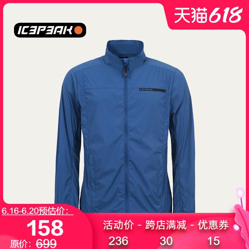 ICEPEAK/艾斯匹克商场同款夏季户外男士透气皮肤衣346017963QU