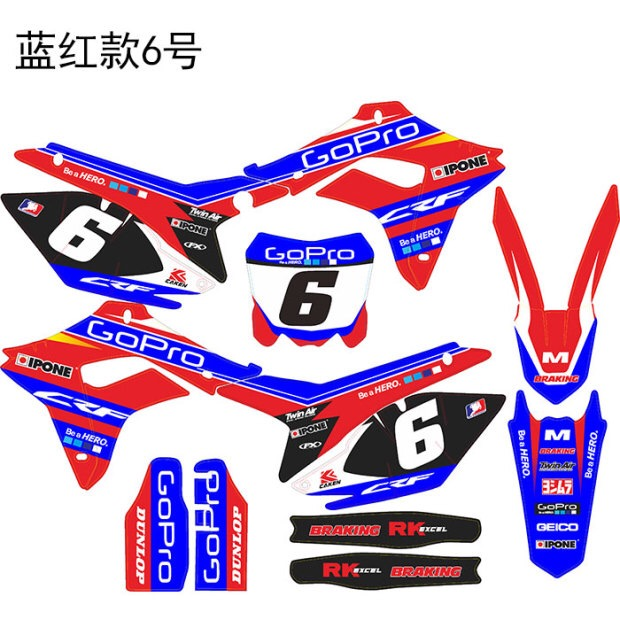 Decal new film decal wave speed motorcycle 19 sticker Titan film off-road modification m24568 lianger.
