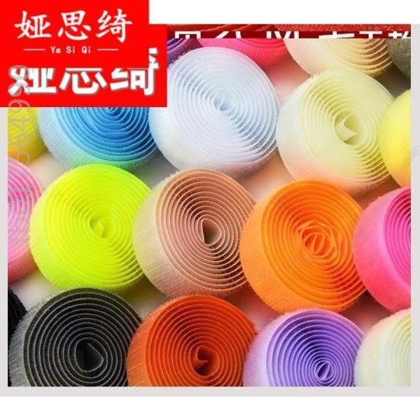 Button quilt cover paste high top anti self screen window strip household adhesive double side adhesive sewing belt shoes mosquito free Velcro adhesive clothes