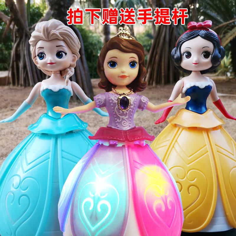 电动会走路唱歌跳T舞的音乐机器人冰雪旋转公主男孩女孩儿童玩具