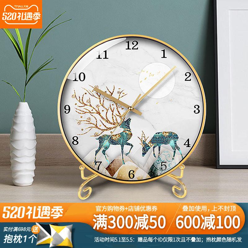 Настольные часы Артикул 645084798280