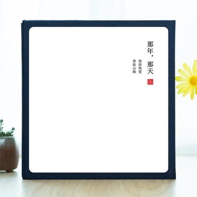 情侣diy手工纪念册创意文艺小清新粘贴式相册礼物恋爱记录本黑。