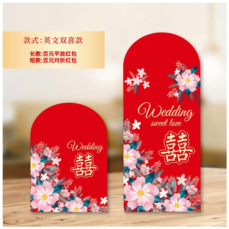 . Wedding red envelope wedding small red envelope Mini happy letter creative seal personalized wedding supplies Western style wicket