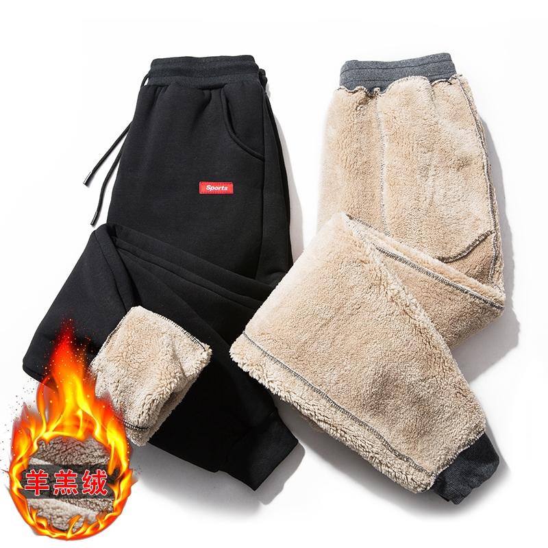 冬季加绒男裤子加厚羊羔绒卫裤保暖休闲裤运动男士秋冬款棉裤束脚