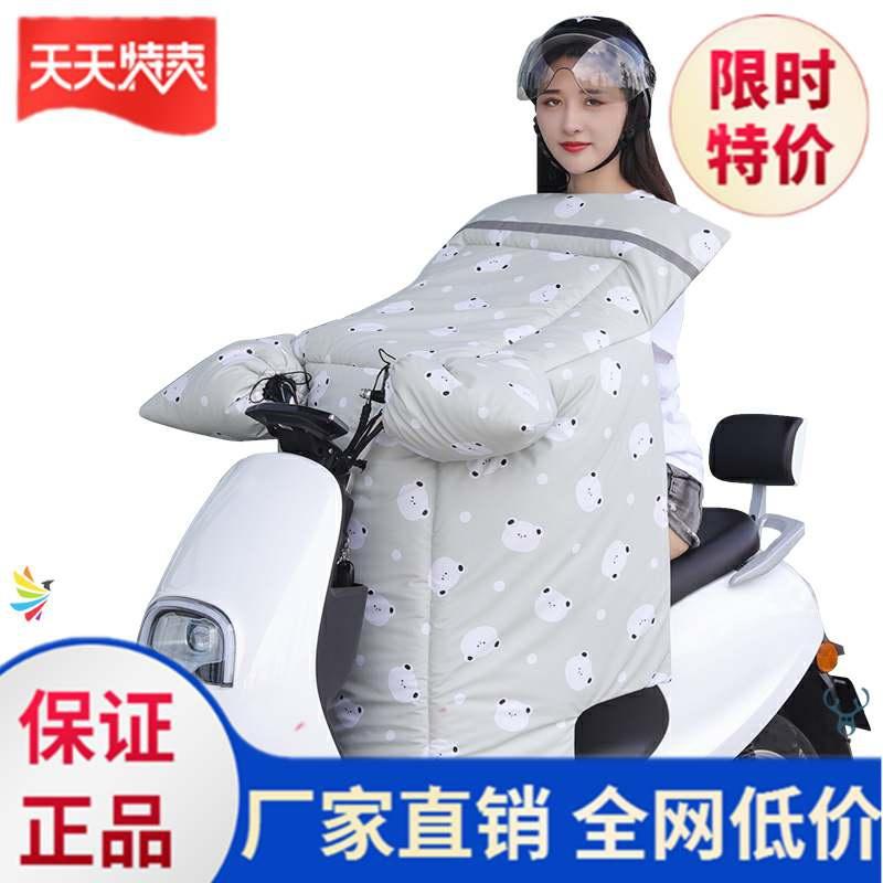 护保b士用车季实女士动暖防被品中女电。电秋i新便冬天厚方动挡冬