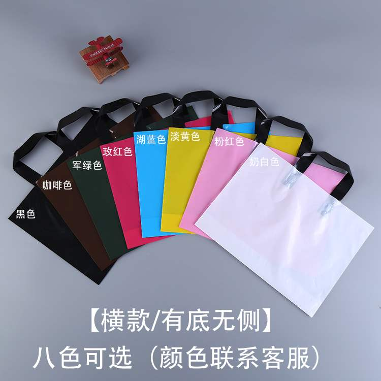 Custom made good-looking CPP clothing store shoe store packing bag portable gift plastic bag free design logo package