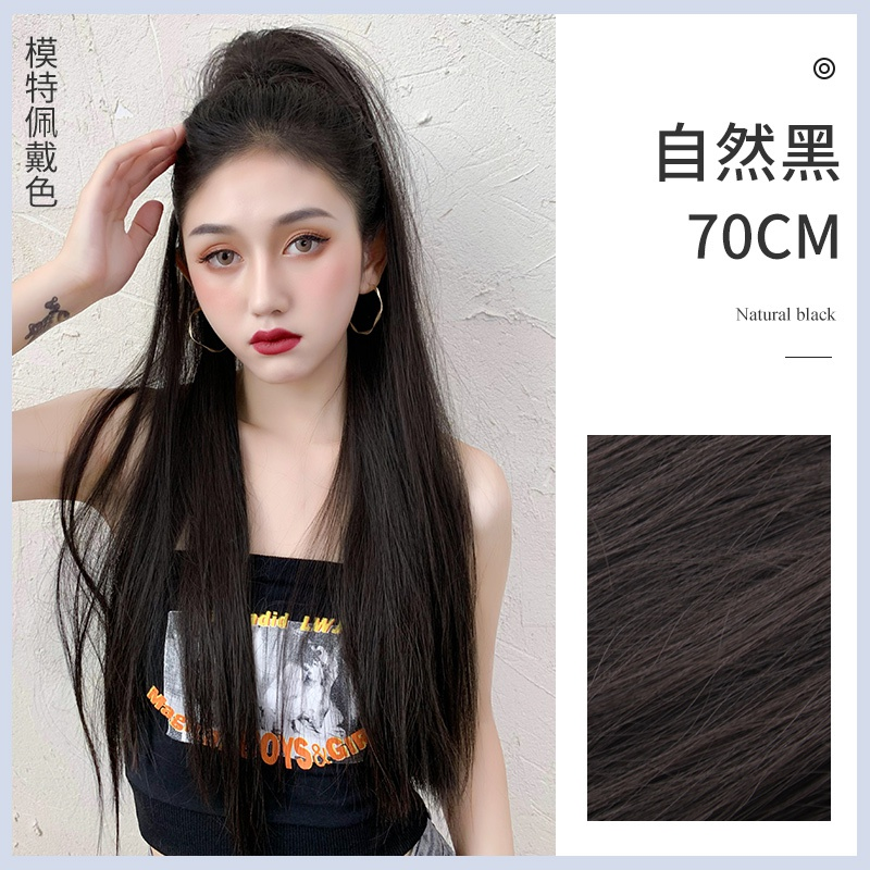 Grasping long clip ponytail wig super superb ponytail natural hair from net black and red female braid invisible long straight long C hair light