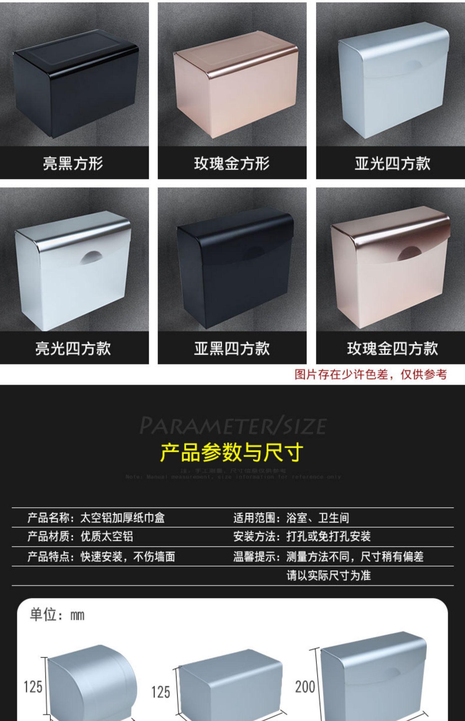 式擦手纸吸盘筒置厕壁挂卫生间卷纸