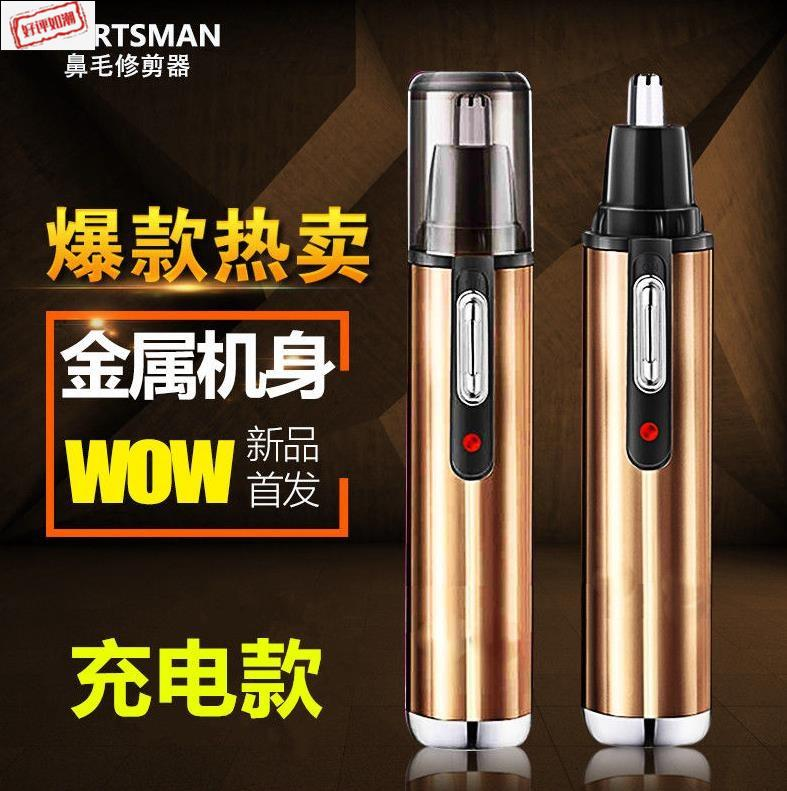 Washable nose hair trimmer rechargeable mens electric multi-function ear nose eyebrow beard styling shaving water wash