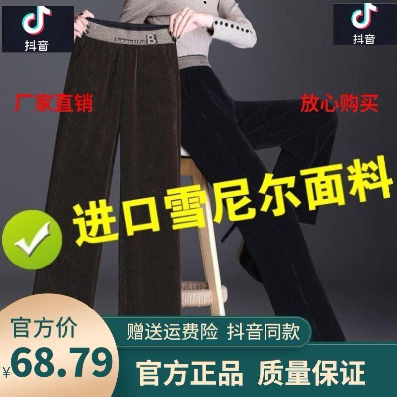 Chenille wide leg pants womens spring 2021 new corduroy straight tube womens pants casual pop corduroy pants spring