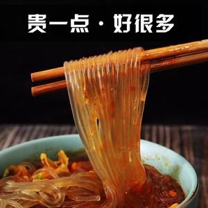 3/5斤正宗纯手工红薯粉条酸辣粉苕粉丝地瓜农家山西特产土豆宽粉