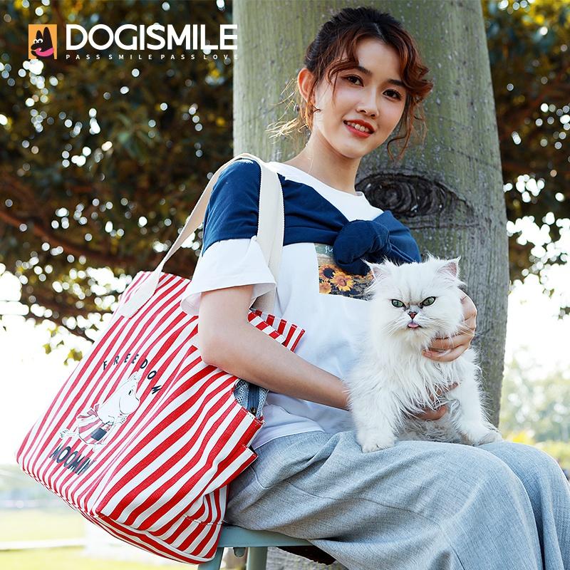 Pet cat and dog carry out single book bag w open bag shoulder bag joint name medium L
