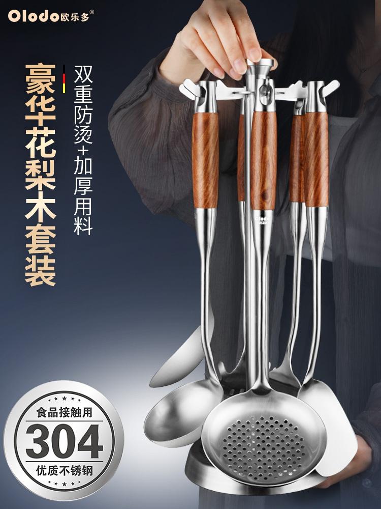 Кухонные принадлежности / Ножи Артикул 652951217400