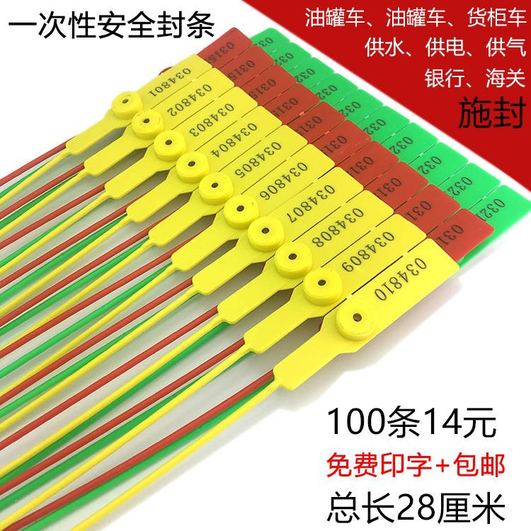 One time anti-changing plastic seal, lead seal, logistics label, plastic tie, container anti-theft seal and seal