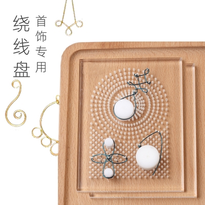 [MIA] acrylic winding coil round square array 14K wrapping gold wire metal copper wire silver wire winding tool.