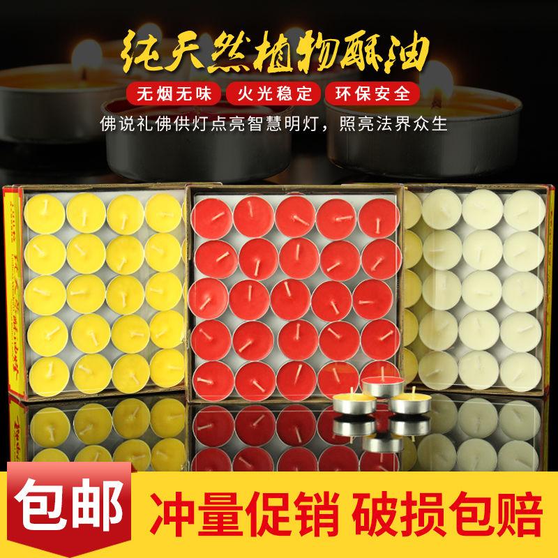 Масленные свечи Артикул 645647833036