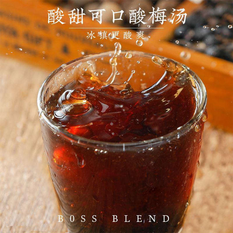 创实 酸梅膏酸梅汤浓缩1kg乌梅汁酸梅冲调冲饮饮料商用家用原料