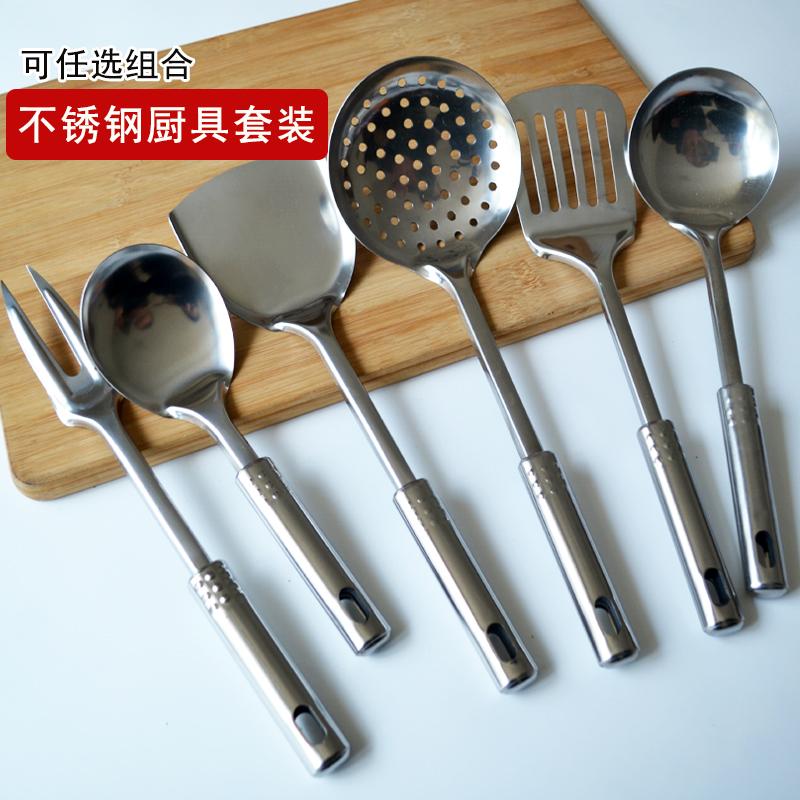 Кухонные принадлежности / Ножи Артикул 643047179594