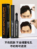 Men's hairline trimming powder filling pen stick drawing sideburns artifact reissue to save water and sweat