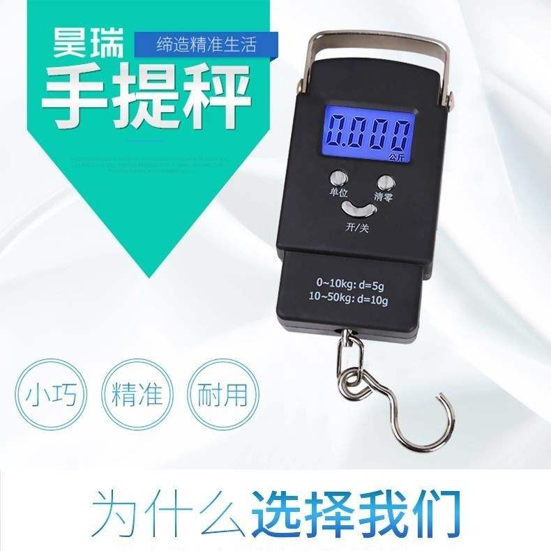 Portable scale spring scale can weigh 100kg portable household electronic scale luggage scale express special precision scale.